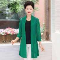 Middle aged and old women's wear Summer 2021 Black, blue, green, orange XL (recommended 105-120 kg), XXL (recommended 120-130 kg), XXXL (recommended 130-140 kg), 4XL (recommended 140-155 kg), 5XL (recommended 155-170 kg) fashion Knitwear / cardigan easy singleton  Solid color 40-49 years old Cardigan