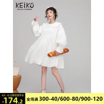Dress Spring 2021 white S M L Mid length dress singleton  Long sleeves commute Doll Collar High waist Solid color Single breasted A-line skirt puff sleeve Others 25-29 years old Type A Keiko / kellio Korean version Three dimensional decorative button with lotus leaf and Auricularia auricula brocade