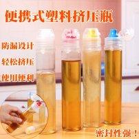 Sealed tank 1 Plastic Zhenxin the post-90s generation