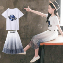 Dress white female Other / other Other 100% summer Korean version Short sleeve other other A-line skirt LF—20XT26 Class B They're 13, 12, 12, 12, 12, 12, 12, 12, 12, 12, 12, 12, 12, 12, 12, 12, 12, 12, 12, 12, 12, 12, 12, 12, 12, 12, 12, 12, 12, 12, 12, 12, 12, 12, 12, 12, 12, 12, 12, 12, 12, 12