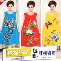 Nightdress Other / other Small size suggestion: (100-140 kg), large size suggestion: (150-175 kg) Sweet Sleeveless Leisure home Middle-skirt summer old age Crew neck cotton printing More than 95% poplin  skirt