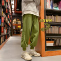 Casual pants Others Youth fashion Grey, black, green M,L,XL,2XL routine Ninth pants Other leisure easy Micro bomb spring 2021 Little feet Haren pants