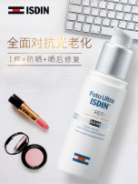 Sunscreen ISDIN Normal specification Brighten skin tone and repair skin damage no May 1, 2020 to August 31, 2020 Isdin Zhenwei light protection Qinrong water sense and control SPF50 Sunscreen / Cream All skin types All skin types PA+++ whole body 50ml two thousand and seventeen 36 months