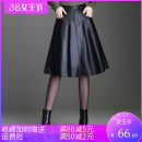 skirt Autumn 2020 M-2 feet, L-2 feet 1, xl-2 feet 2, xxl-2 feet 3, xxxl-2 feet 4, 4xl-2 feet 5 black Middle-skirt Versatile High waist A-line skirt Solid color M-BMH1061 PU Fold, button, zipper
