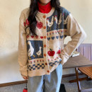 sweater Winter 2020 Average size Picture color Long sleeves Cardigan Regular other 30% and below Keep warm and warm