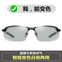 Driver's mirror Gun color frame color changing mirror black frame color changing mirror Others 65