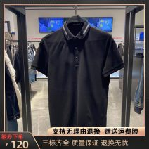 Polo shirt Jiang Taiping and niaoxiang Fashion City routine black S,M,L,XL,2XL Self cultivation Other leisure Four seasons Short sleeve B1DBB2114 Business Formal  routine youth cotton other