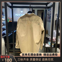 Jacket Jiang Taiping and niaoxiang Youth fashion khaki S,M,L,XL,2XL routine easy Other leisure Four seasons B1CHB1402 Long sleeves Wear out square neck youth routine Single breasted 2021