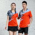 Badminton wear For both men and women Li Ning VIP 2619 Women's orange suit, men's orange suit M. XXL, l, XXXL, larger, XL, s