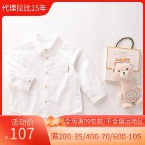 shirt Mengqu (spring) full open clothes Labi baby / Rabbi male 73cm,80cm,90cm,100cm,110cm spring and autumn