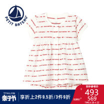 suit petit bateau White / red 66cm 73cm 80cm female spring and autumn leisure time other 2 pieces routine Official pictures nothing other cotton Class A Cotton 100% Spring 2021 3 months 6 months 12 months 9 months 18 months 2 years 3 years old