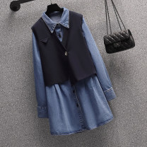 Women's large Spring 2021 Denim dress , Vest , suit Large XL, large L, 2XL, 3XL, 4XL Dress Two piece set commute easy moderate Cardigan Long sleeves Korean version V-neck routine routine Medium length other