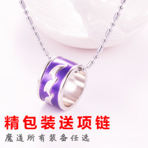 Ring / ring Alloy / silver / gold 10-19.99 yuan Other / other brand new goods in stock Original design lovers Fresh out of the oven Not inlaid other