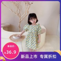 Dress Yellow flower female 0-3 80cm,90cm,100cm,110cm,120cm,130cm Other 100% spring and autumn Korean version Petticoat flower knitting A-line skirt Class B 18 months , 2 years old , 4 years old , 3 years old
