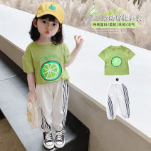 suit Other / other White, green, black smiley face suit, white smiley face suit, green stripe suit, orange stripe suit, white bear suit, black dot pants suit, yellow dot pants suit, black baby head suit, white baby head suit female spring and autumn Korean version Long sleeve + pants 2 pieces routine