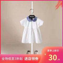 Vest female White dress 90 height 80-90100 height 90-100110 height 100-110120 height 110-120130 height 120-130140 height 130-140 Other / other Solid color 3 months