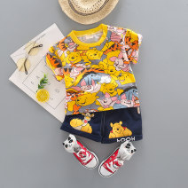 suit Zhiqinnuo Orange, blue, yellow 80cm,90cm,100cm,110cm male summer leisure time Short sleeve + pants 2 pieces routine No model Socket nothing Solid color cotton children Expression of love mhtn-95-87 Class B 6 months, 12 months, 9 months, 18 months, 2 years, 3 years, 4 years