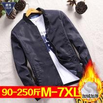 Jacket Other / other Youth fashion Khaki, navy blue, navy blue, navy blue, navy blue with cashmere thickening, mail blue, mail blue with cashmere thickening, khaki with cashmere thickening M. L, XL, 2XL, 3XL, 4XL (175-190 kg), 5XL (190-210 kg), 6xl (210-230 kg), 7XL (230-260 kg) Plush and thicken