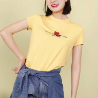 T-shirt Black, yellow 2 = s, 3 = m, 4 = L, 5 = XL Summer 2021 Short sleeve Crew neck Self cultivation Regular commute cotton 31% (inclusive) - 50% (inclusive) letter Pinge Dixin printing