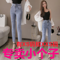 Jeans Spring 2021 wathet XXS,XS,S,M,L,XL Ninth pants High waist Pencil pants routine 18-24 years old other other light colour Zhenyaluo 96% and above