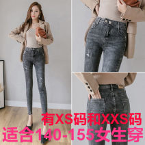 Jeans Spring 2021 Black grey, blue grey Xs, s, m, l, XL, XXS genuine small 145-155 trousers High waist Pencil pants routine 18-24 years old Make old other Dark color Zhenyaluo 96% and above