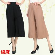 Casual pants 2XL,3XL Summer 2021 Cropped Trousers Straight pants Natural waist commute Thin money 40-49 years old 91% (inclusive) - 95% (inclusive) Cotton blended fabric pocket cotton
