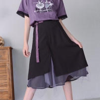skirt Summer 2020 S pre-sale in late April, m pre-sale in late April, l, XL, s pre-sale, m pre-sale A895 asymmetric mesh dress Mid length dress Versatile High waist A-line skirt Solid color Type A A895 Queer house
