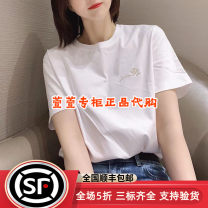 T-shirt white 2 = s, 3 = m, 4 = L, 5 = XL Summer 2021 Short sleeve Crew neck Straight cylinder Regular routine cotton 96% and above 25-29 years old Animal design Girdard / brother-in-law