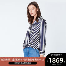 shirt NAVY STRIPE 2,4,6,8,10,12 Spring of 2019 Viscose 51% (inclusive) - 70% (inclusive) Long sleeves commute Regular V-neck other routine stripe 25-29 years old Self cultivation Ports Ol style LN8B088HFE027