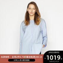 shirt BRUNNERA BLUE 2,4,6,8,10,12 Autumn of 2018 cotton 96% and above Long sleeves Original design Regular Crew neck Single row two buttons routine Solid color 25-29 years old Ports LA8B026XWC030