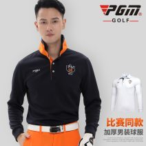 Sports T-shirt Other / other XXL (adult) Long sleeves male Lapel white Tight fitting Antistatic Spring of 2019