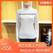 T-shirt white 90/S.,95/M.,100/L .,105/XL.,110/XXL,115/XXXL Autumn of 2019 Long sleeves stand collar Self cultivation Regular routine nylon 86% (inclusive) -95% (inclusive) Solid color Biem.l.fdlkk/bien leffin