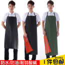 apron Green red composite is about 110 * 80cm, black red composite is about 90 * 70cm, black red composite is about 110 * 75cm Sleeveless apron waterproof Chinese style PVC Household cleaning Average size Black Red complex 002 public yes Solid color