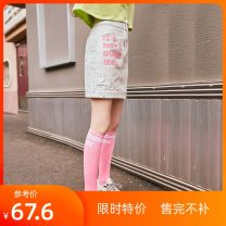 skirt Summer 2020 S,M,L,XL silvery white Short skirt other 25-29 years old Max Martin / Mary cotton printing