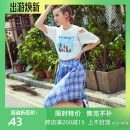 Dress Summer of 2019 Mixed white S,M,L,XL Mid length dress singleton  Short sleeve street Crew neck Elastic waist letter Socket Irregular skirt routine 25-29 years old Type A Max Martin / Mary M1920D0601 cotton Europe and America