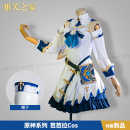 Cosplay women's wear suit goods in stock Over 14 years old Buy only cos clothes and wigs game 50. M, s, XL, one size fits all, small Yafuman field Royal sister model Original God Barbara cos suit