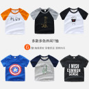 T-shirt Lotus root, treasure blue, dark blue, star green, brother green, brother Navy Top one kids Tag 90, tag 100, tag 110, tag 120, tag 130 male summer Short sleeve Crew neck Korean version No model nothing Pure cotton (100% cotton content) other Cotton 95% other 5% XY2284 other Sweat absorption