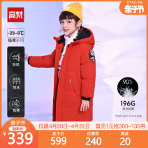 Down Jackets 110cm 120cm 130cm 140cm 150cm 160cm 90% White duck down Children, women and men Goldfarm / Gopher Black Winter Olympics red black and white camouflage polyester have more cash than can be accounted for No detachable cap Zipper shirt other G3201084 Class C Polyester 100% Polyester 100%
