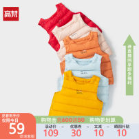 Down vest 80cm 90cm 100cm 110cm 120cm Goldfarm / Gopher Solid color White duck down Class A Polyamide fiber (nylon) 100% winter routine 90% G3190054 neutral Polyamide fiber (nylon) 100% nylon YT airy blue YT orange pink YT shell powder YT Jixiang red YT energy yellow Autumn of 2019