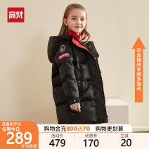 Down Jackets 110cm 120cm 130cm 140cm 150cm 160cm 95% White duck down Children, women and men Goldfarm / Gopher polyester Medium length No detachable cap Single breasted Class C Polyester 100% Polyester 100% Winter of 2018