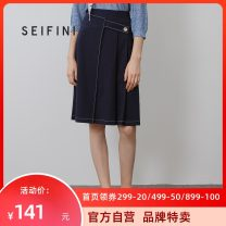 skirt Spring 2021 150/76A/XS,155/60A/S,160/64A/M,165/68A/L,170/92A/XL Tibetan green 1 Short skirt Sweet High waist A-line skirt Solid color Type A 25-29 years old 3A8145891 More than 95% other 'Seifini / Shi Fanli
