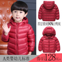 Down Jackets 90cm,100cm,110cm,120cm,130cm,140cm,150cm,160cm 90% White duck down children Jundai nylon have cash less than that is registered in the accounts No detachable cap Zipper shirt Solid color Class A Polyamide fiber (nylon) 100% Polyamide fiber (nylon) 100%