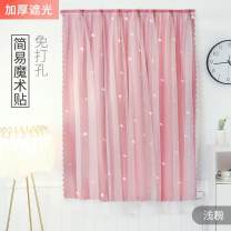 Custom curtain Decoration + semi shading cloth Simple and modern rice domestic polyester fiber Solid color bay window Flat curtain Other brands O59207