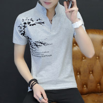 T-shirt Youth fashion Gray, white, black, red, dark green routine M,L,XL,2XL,3XL Others Long sleeves stand collar Super slim daily summer MT000688 youth routine tide other 2021 Geometric pattern gilding other other washing Fashion brand
