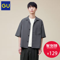 shirt Youth fashion Gu 165/84A/S 170/92A/M 175/100A/L 180/108B/XL 02 light grey 09 black 36 Brown 57 Dark Olive 67 sea blue routine other elbow sleeve standard Other leisure GU332630000 Polyester 100% Summer 2021 Same model in shopping mall (sold online and offline)
