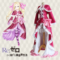 National costume / stage costume Winter 2015 Shoes, skirts, suits (socks for free) S. M, l, XL, 39, 37, 38, 35, 36 Qmanyuan / qinmanyuan