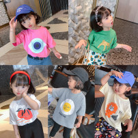 T-shirt White orange, green leopard, plum red eyes, yellow lion, grey fried egg Other / other 90cm,100cm,110cm,120cm,130cm,140cm neutral summer Short sleeve Crew neck leisure time There are models in the real shooting nothing cotton Interesting pattern Other 100% MLS5207 Class B Chinese Mainland