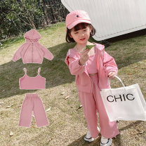 suit Other / other Grey, skin pink 90cm, 100cm, 110cm, 120cm, 130cm, 140cm female spring and autumn Korean version Long sleeve + pants 3 pieces routine There are models in the real shooting Zipper shirt No detachable cap Solid color cotton children Expression of love MLT5021 Class B Chinese Mainland