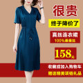 Dress Summer 2021 M,L,XL,2XL,3XL,4XL,5XL Mid length dress singleton  Short sleeve commute V-neck middle-waisted Solid color Socket Pleated skirt other Others 35-39 years old Type A Love of brother Hua Korean version 81% (inclusive) - 90% (inclusive) silk