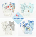 Vest sling Sleeveless No season Other / other male No model leisure time Cartoon animation Crew neck nothing Pure cotton (95% and above) Cotton 95% polyurethane elastic fiber (spandex) 5% Class B 2 years old, 3 years old, 4 years old, 5 years old, 6 years old, 7 years old Chinese Mainland